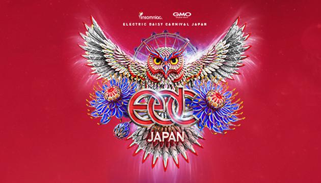 EDCJapan